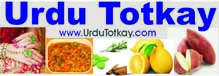 Urdu Totkay | Gharlo Totkay |Tips